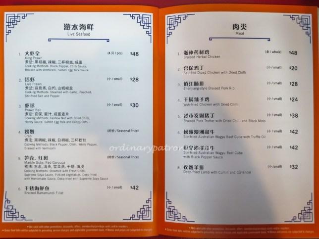 Menu ofTungLok XiHe Peking Duck