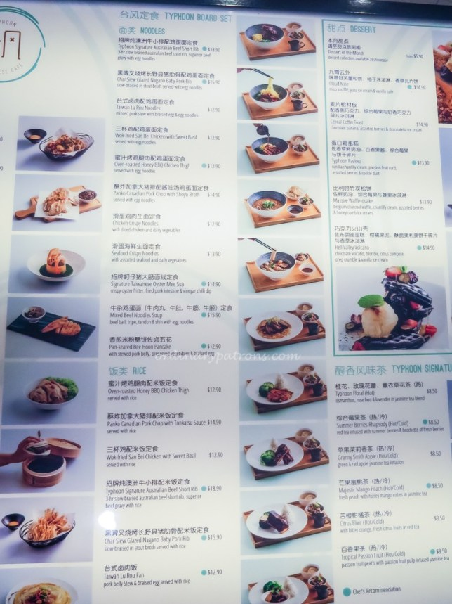 Typhoon Menu