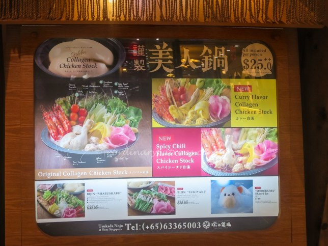 2018 Plaza Singapura Japanese Restaurants
