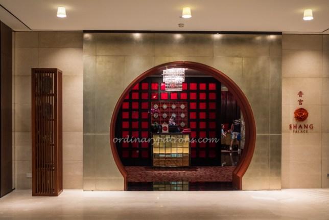 Shang Palace Shangri-La Hotel
