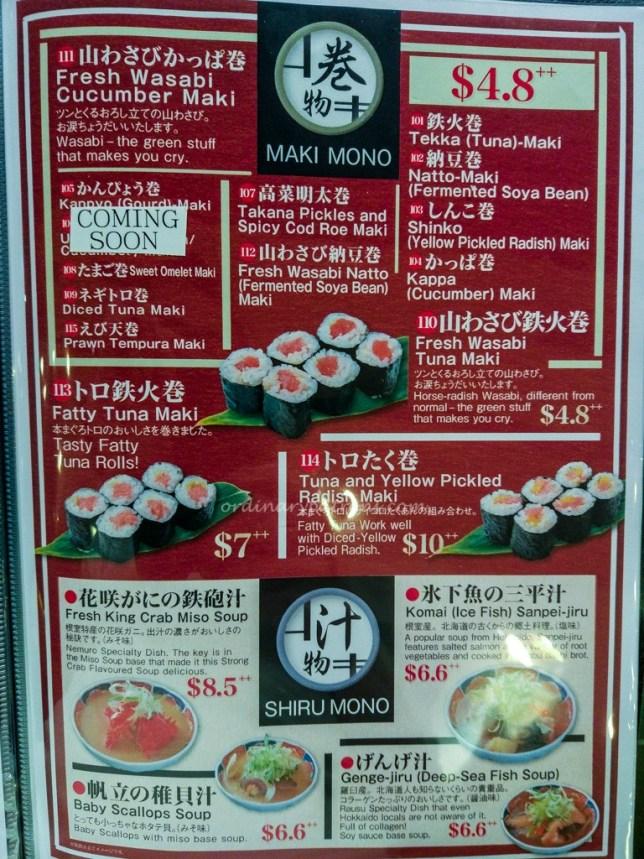Sushi Shiki Hanamaru Menu