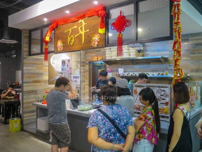 百年酿豆腐 Bai Nian Niang Dou Fu in Chai Chee