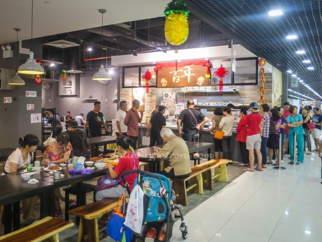 百年酿豆腐 Bai Nian Niang Dou Fu in Viva Business Park