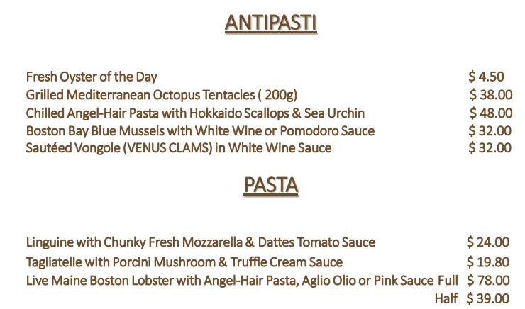 Rosso Bianco Italian Restaurant Menu