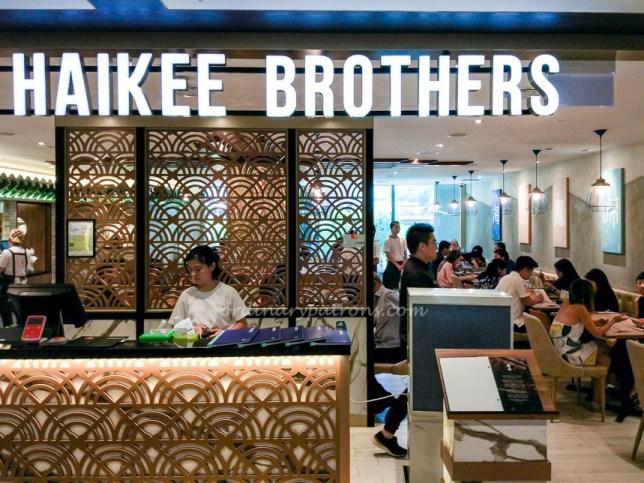 Haikee Brothers