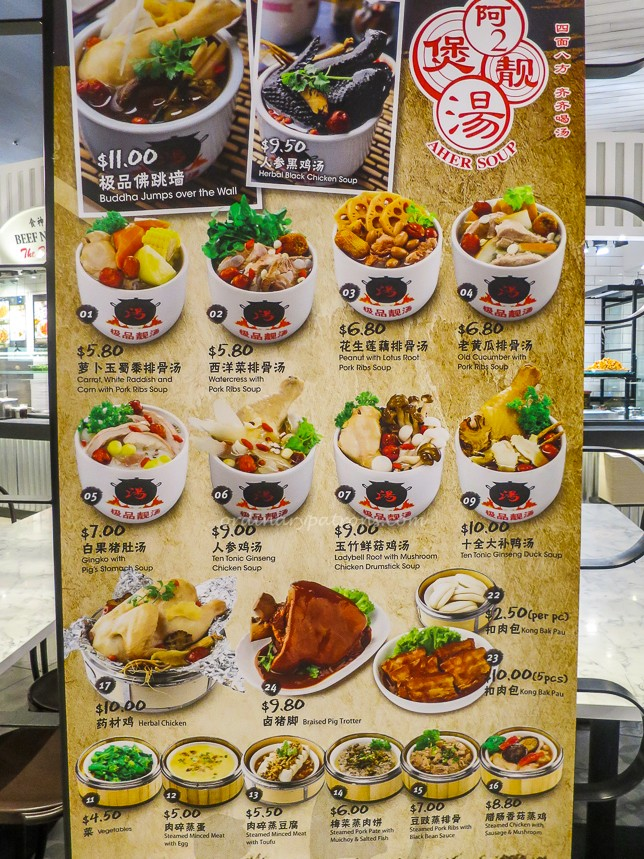 Changi Airport Terminal 4-Food Emporium
