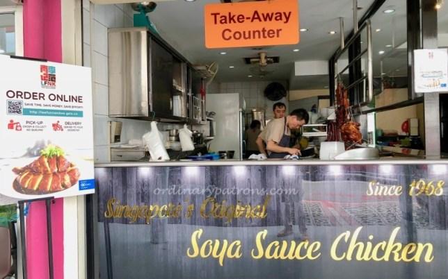 Lee Fun Nam Kee Chicken Rice And Restaurant (李范南记鸡饭餐室)
