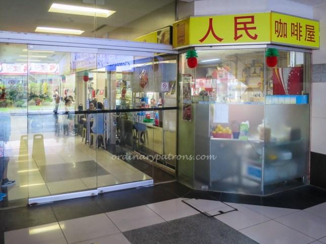 Ren Min Food Court