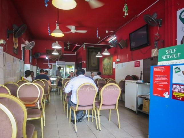 Bismillah Biryani Restaurant Dunlop Road