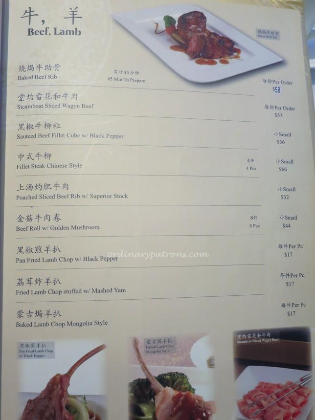Menu of Asia Grand Restaurant