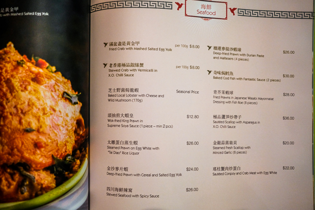 Old Hongkong Kitchen Menu
