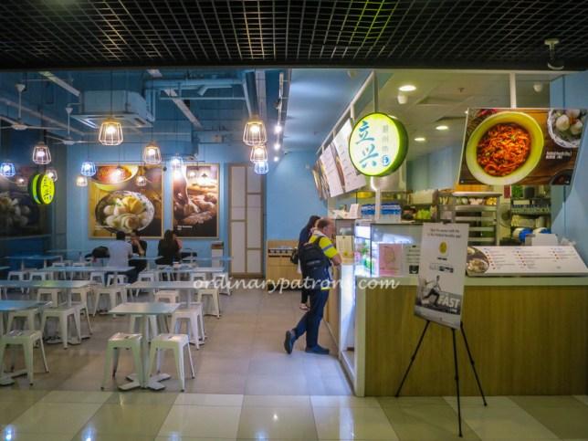 Li Xin Teochew Fishball Noodles Chai Chee