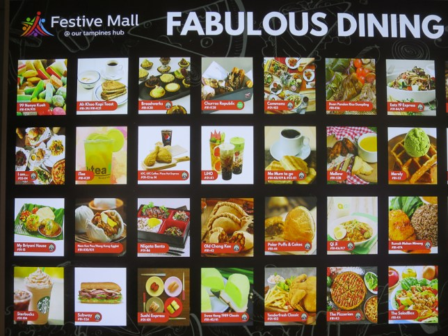 Our Tampines Hub Festive Mall Dining Directory
