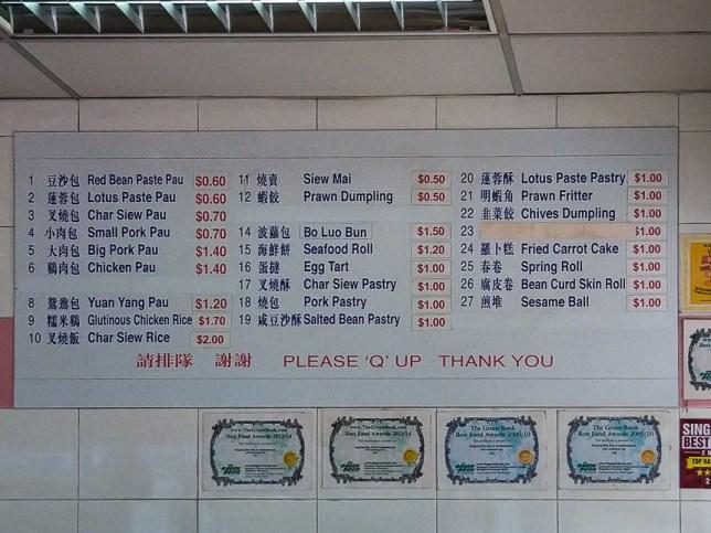 Tanjong Rhu Pau Price list