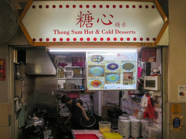 Thong Sum Hot & Cold Desserts