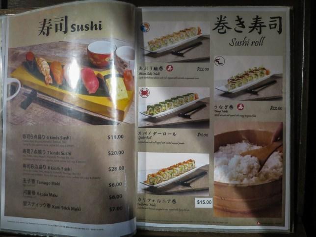 menu of Kotobuki Yakitori
