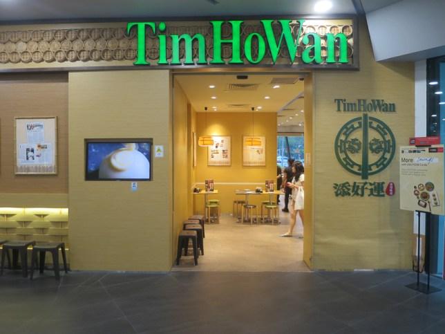 Tim Ho Wan Aperia Mall