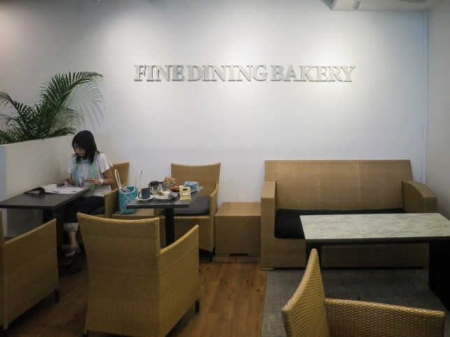 Fine Dining Bakery by Akira M.