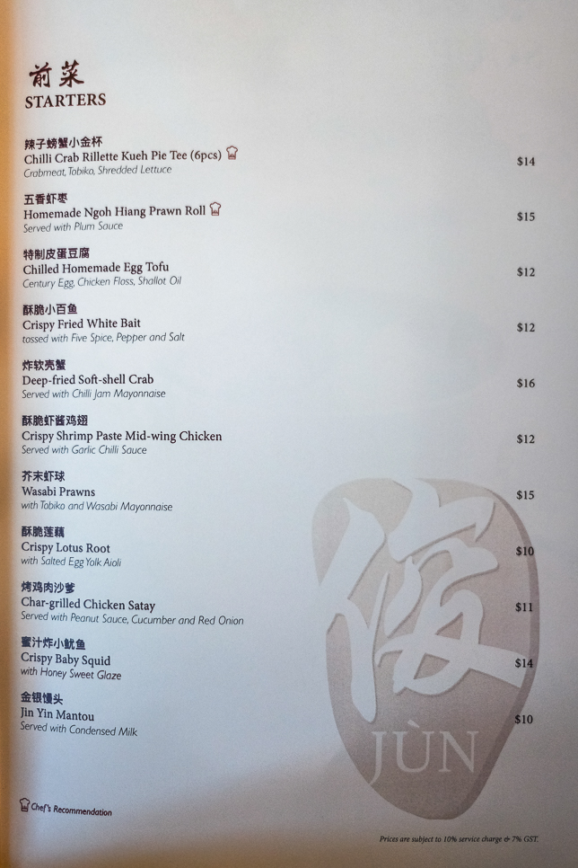 JÙN Restaurant Menu