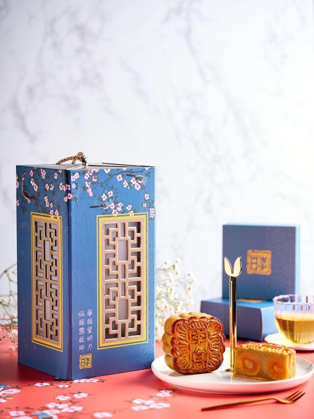 Sheraton Towers Singapore lattice patterned mooncake box