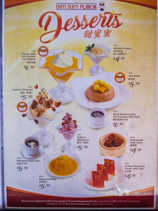 The Dim Sum Place Desserts Menu