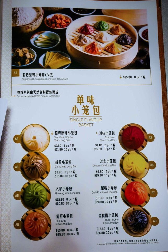 Paradise Dynasty Restaurant Menu