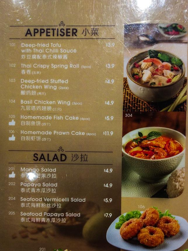 Sanook Kitchen Menu