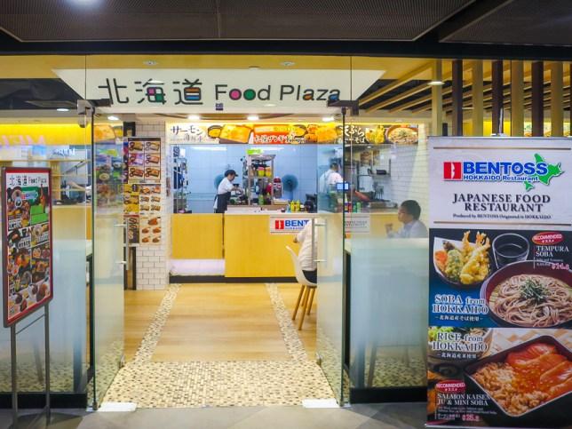 Food Plaza by Meidi-Ya