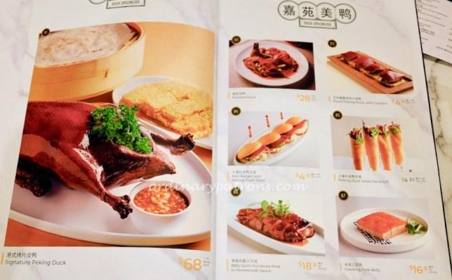 The Kai Duck restaurant menu