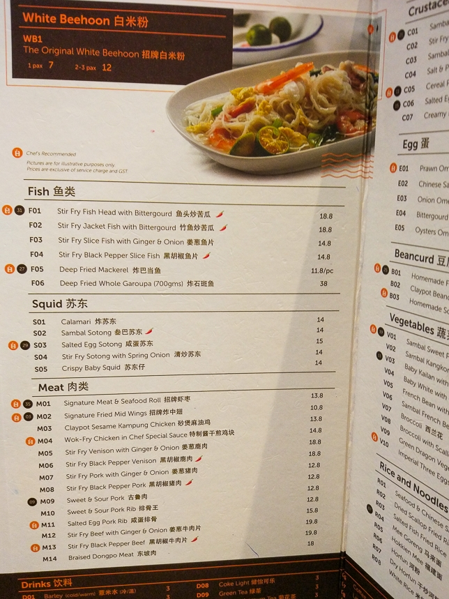 Menu of White Restaurant  - Sembawang white bee hoon at Jewel Changi