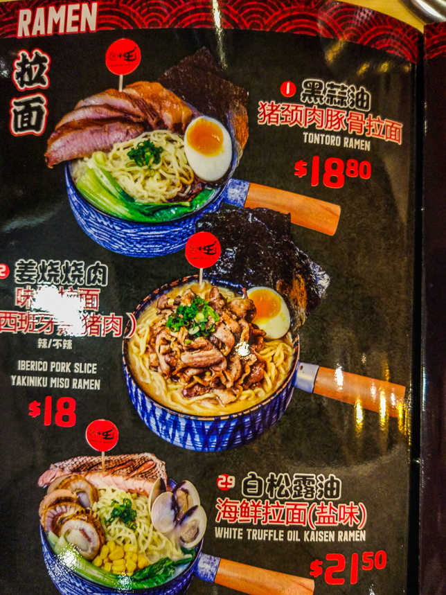 Menu of Donburi  King