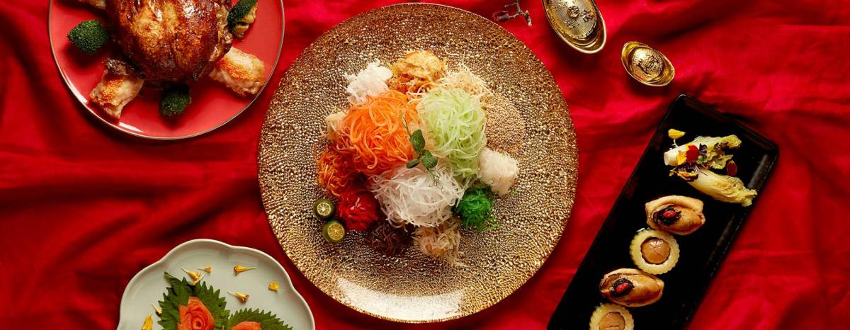 Auspicious Feasts and Delicacies by Shangri-La Hotels