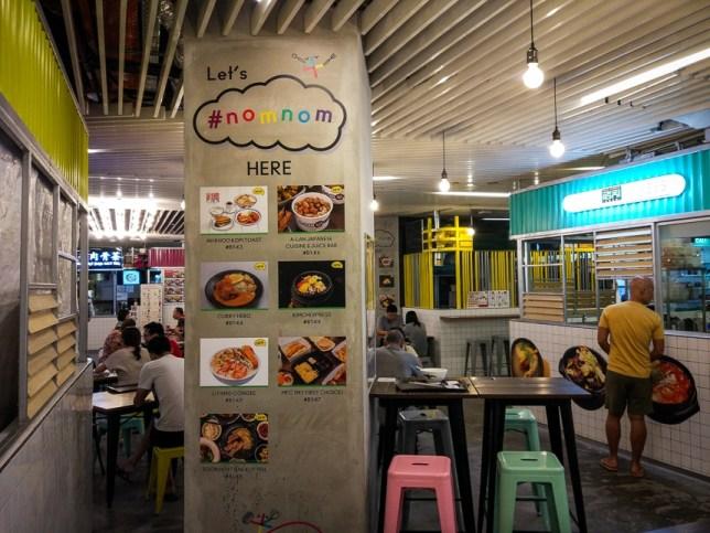 Kinex Food Hall