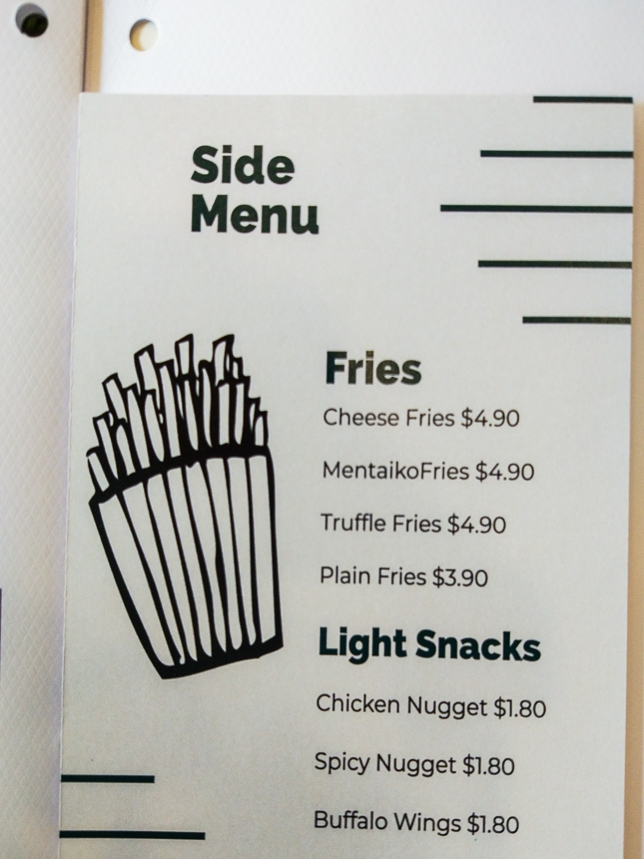 The Green Ducklings Snacks Menu