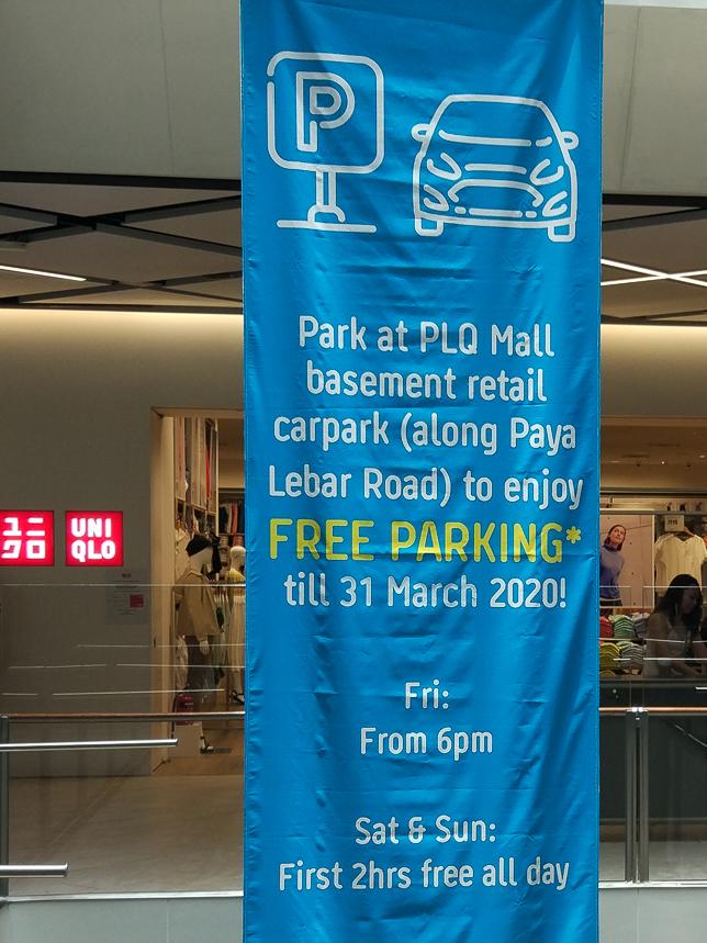 Park at PLQ Mall