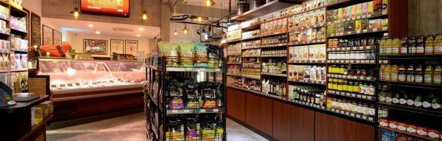 Ryan's Grocery