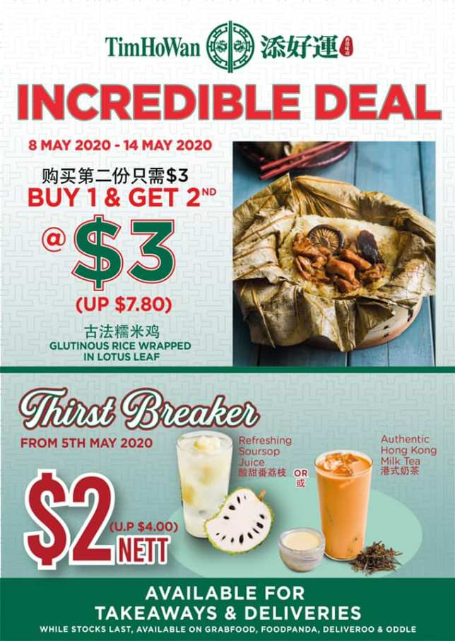 Tim Ho Wan Incredible Deal