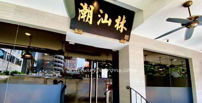 Chao Shan Cuisine (潮山林), Traditional Teochew Restaurant at Raffles Place