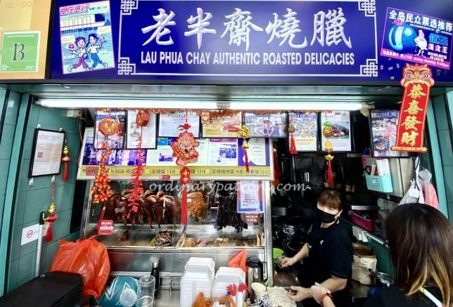 Alexandra Village Roast Meat, Wanton Noodles and Avocado Juice