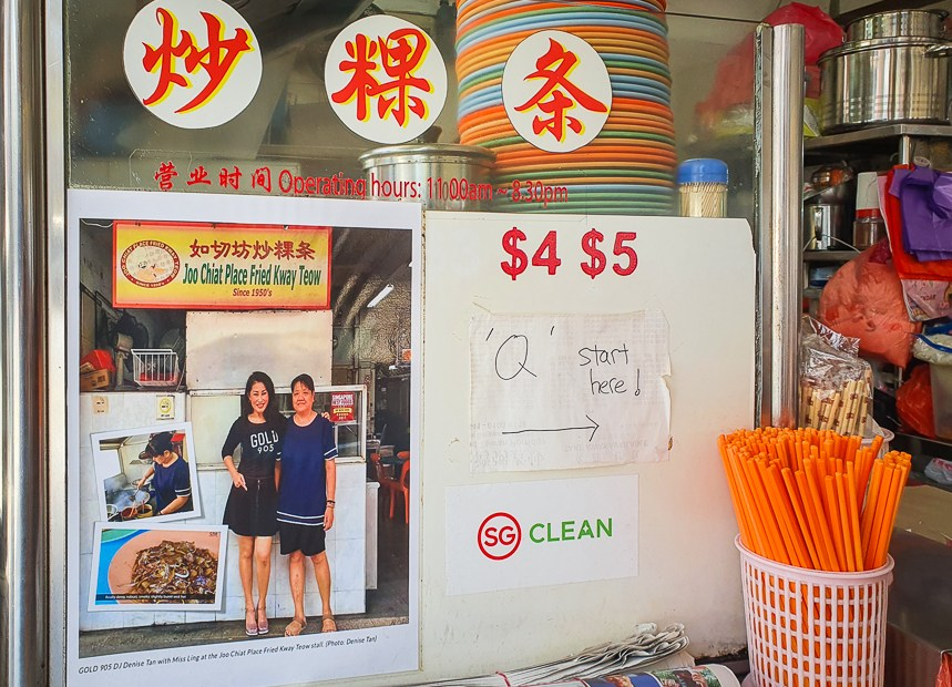 Joo Chiat Place Fried Kway Teow