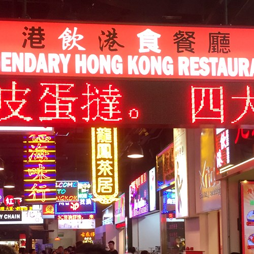Legendary Hong Kong Restaurant