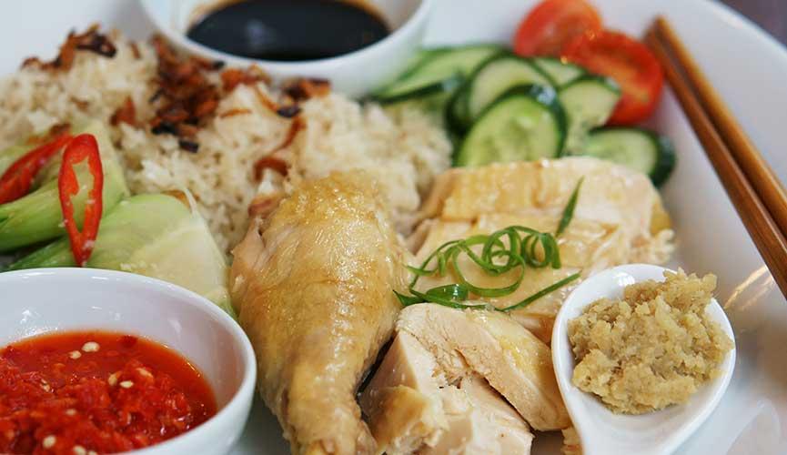 Singaporean Chicken Rice Recipe