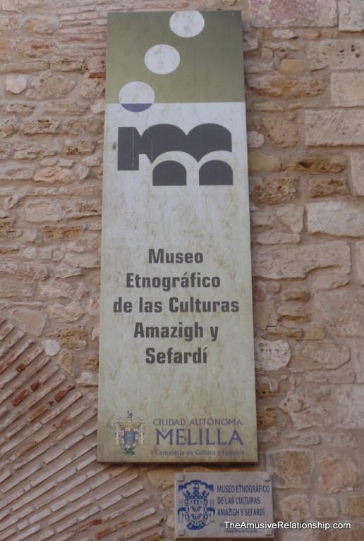 Amazigh and Jewish museum
