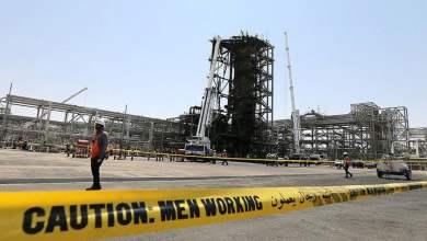 Photo of Saudi Arabia raises oil prices