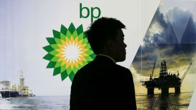 Photo of BP announces massive cuts