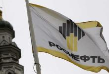 Rosneft created a new daughter to replace the US sanctioned