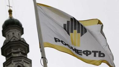 "Photo of Rosneft created a new ""daughter"" to replace the US sanctioned"