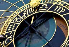 Znaki zodiaka 1 e1595052970452 858x400 1