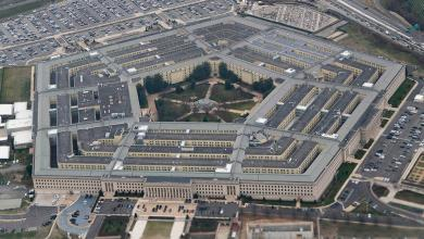 Photo of Pentagon creates a unit to investigate UFOs