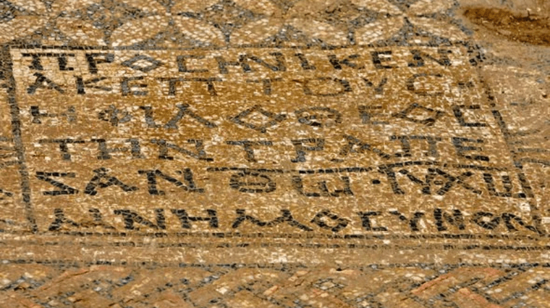 Found the very first written mention of Jesus Christ